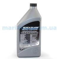 Масло трансмиссионное Quicksilver High Performance Gear Lube, 1 литр.