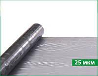 Пленка мульчирующая Sotrafa серебристо-черная 25мкм, 1,2х1000 м