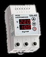 Реле напряжения с контролем тока DigiTop VA-40A