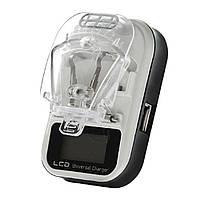 Универсальное зарядное устройство для АКБ с дисплеем (лягушка) ( качество гарантировано)