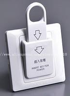 Карман энергосберегающий для замков с механическим ключем