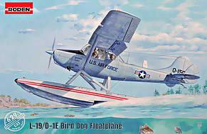 Cessna L-19/O-1 Bird Dog Floatplane. 1/32 RODEN 629