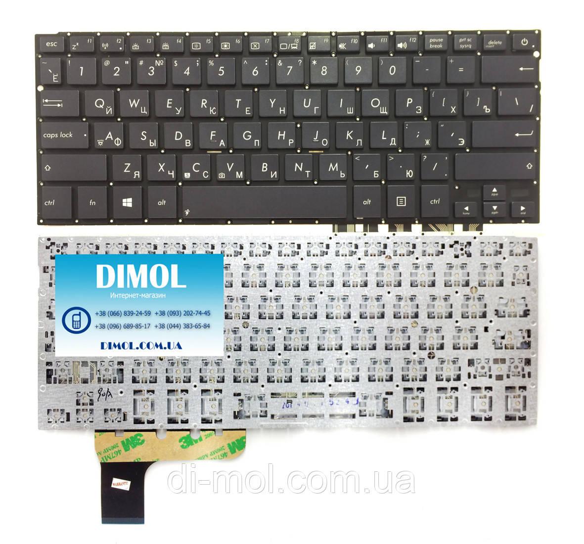 Оригінальна клавіатура для ноутбука Asus UX302, UX303 series, dark blue, ru, під підсвічування