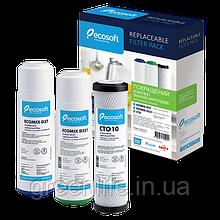 Покращений комплект картриджів , Ecosoft , для потрійного фільтра
