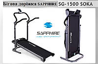 Бігова доріжка SG-1500 SOKA SAPPHIRE до 150 кг, фото 1
