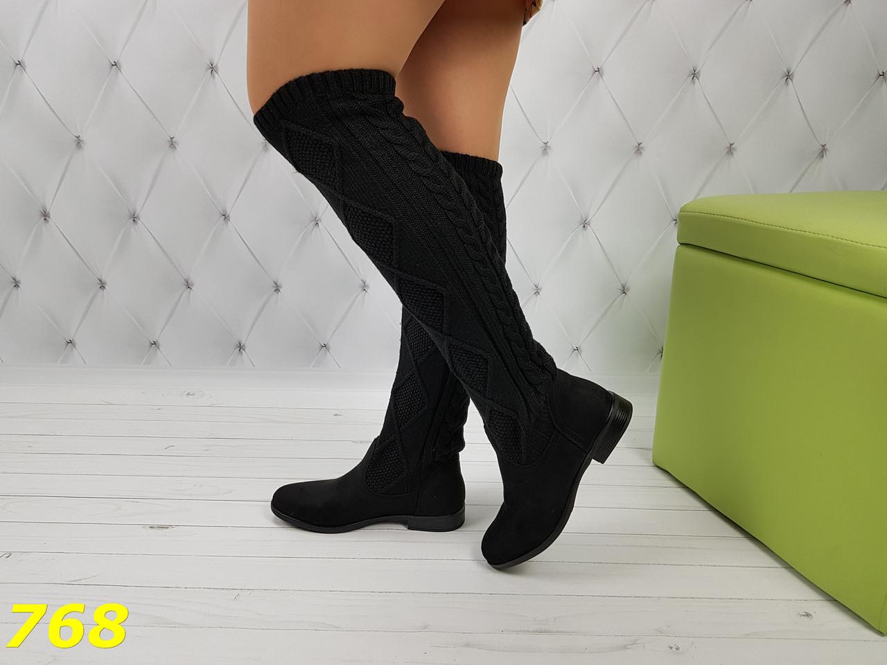 e273de23b Сапоги чулки на низком ходу с вязаным голенищем черные - Поставщик женской  и детской обуви в