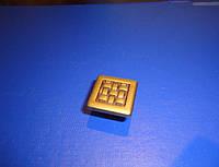 Ручка мебельная плетенка GR10, фото 1