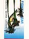 Поводок для хищника (сталь в оплётке) Legend Fishing Gear 15/20/25 см, фото 3