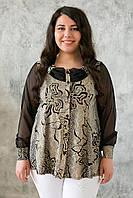 Блуза с шифоновым рукавом ГАБИ бежевая