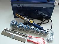 Сварочный аппарат P-4a 650w + Комплект PROFI blue