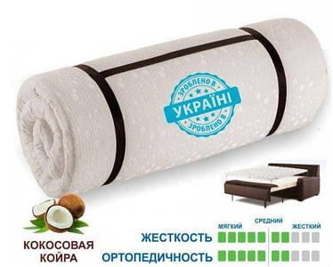 Матрац Extra Kokos Matro-Roll-Topper / Екстра Кокос 180х200