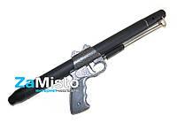 Ружьё подводное пневматическое РПП (32 см)