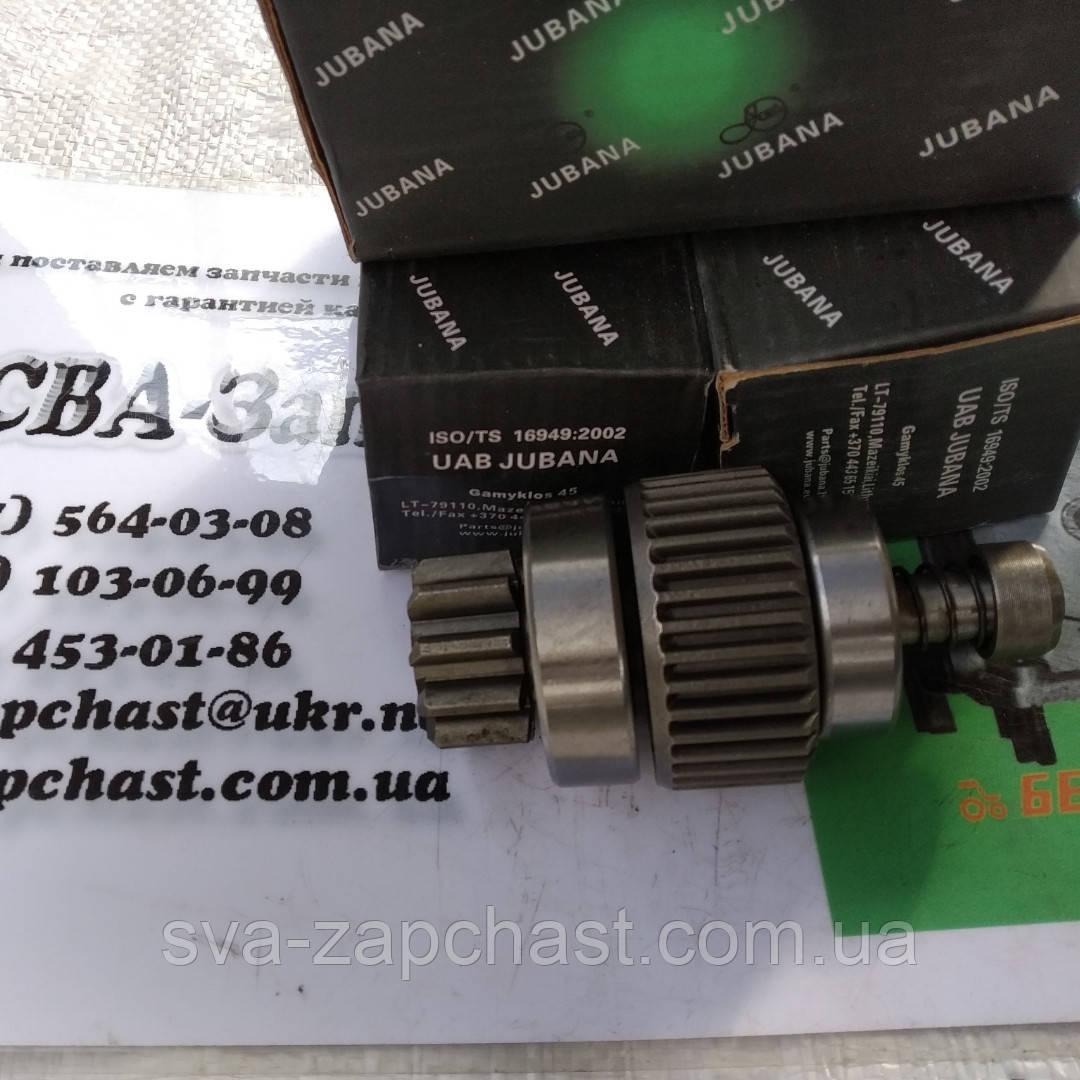 Бендикс МТЗ привод стартера 12V 1237070