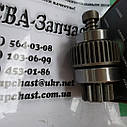 Бендикс МТЗ привод стартера 12V 1237070, фото 2