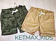Шорты H&M для мальчика поштучно, фото 2