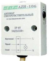 Реле сумеречное АСГ-16, реле сутінкове AZH-106, сумеречное реле АСГ-16