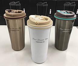 Только опт!!! Термокружка COFFEE CO 500ML BN-038