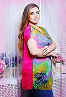Блуза атласная с сеткой цвет принт арт АЛЕКС розовая, фото 1