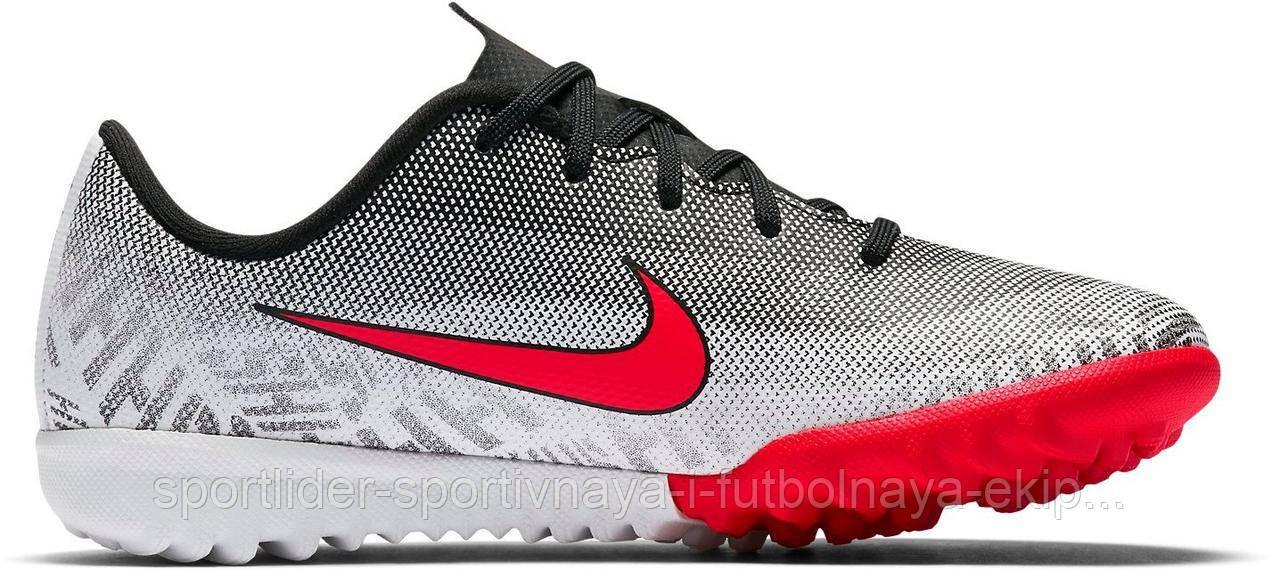 8df9c1e0 Детские сороконожки Nike Mercurial Vapor 12 Academy PS Neymar TF Junior  AO2900-170 - Спорт