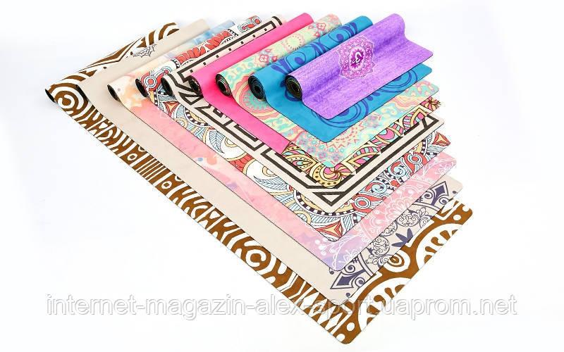 Коврики для йоги, йога-маты каучуковые по низким ценам - новые цвета.