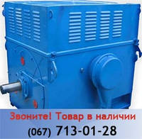 Электродвигатель ДАЗО4, 6000В
