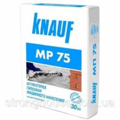 МП 75 Кнауф машинна штукатурка Knauf MP-75