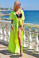 Шифоновая желтая пляжная туника в пол, размер 42-46