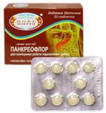 """""""Панкреофлор""""для профилактики и оптимизации лечения заболеваний поджелудочной железы,"""