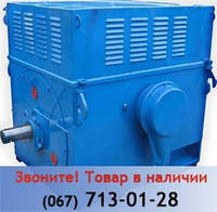 Электродвигатель ДАЗО4, 10000В