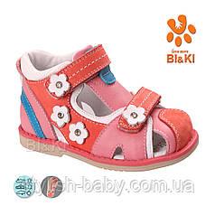 Дитяче літнє взуття оптом. Дитячі босоніжки бренду Tom.m (Bi&Ki) для дівчаток (рр. з 21 по 26)
