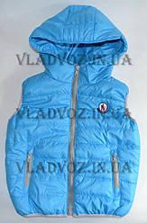 Детская жилетка Турция 2-3 года 98р. голубой