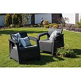 Два комфортних крісла зі штучного ротангу CORFU DUO SET графіт (Allibert), фото 7