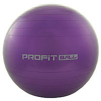Мяч для фитнеса Profit M0275 55 см Сиреневый (intM0275-3)