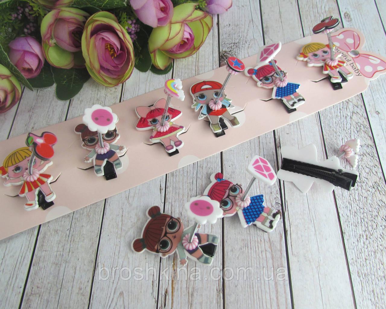 Детские заколочки для волос куклы LOL с пружинками 10 шт/уп.