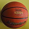 М'яч баскетбольний №5 LANHUA S2104, фото 8