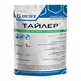 Фунгицид Тайлер металаксил, 80 г/кг+ манкоцеб, 640 г/кг (аналог Ридомил Голд) компании Бест (Best)