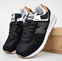 Женские кроссовки New Balance 574 черные с белым и беж. Живое фото (Реплика ААА+), фото 1