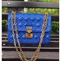 Синяя женская сумочка Dior / Диор - реплика
