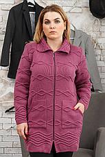 Вязаная бордовая кофта для полных женщин Волна, фото 2