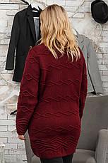 Вязаная бордовая кофта для полных женщин Волна, фото 3