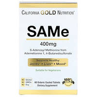 """SAM-e"", California Gold Nutrition (400 мг / 60 таблеток)"
