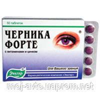 Черника-форте с витаминами и цинком 100.Снижение остроты зрения.