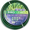 "Шланг для полива Tecnotubi Euro GUIP GREEN 5/8"" (25 м)"