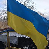 Прапор України атласний (138см*85 см)