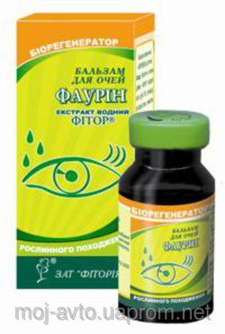 Фаурин капли для глаз.Глаукома.Катаракта.Близорукость.