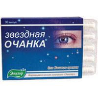 Звездная очанка 30 капс.Снижение остроты зрения.