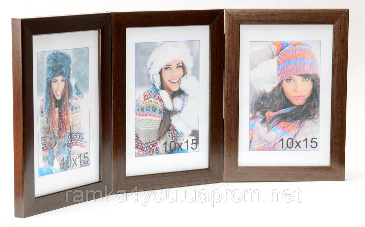Мультирамка-коллаж настольная на 3 фотографии 10х15 коричневая