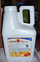 Казумін 2L 5літр