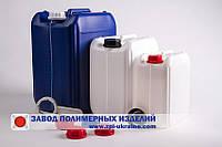 Канистра пластиковая  20 литров K -20 .