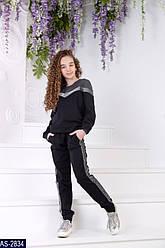 Костюм со штанами для девочки
